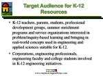 target audience for k 12 resources