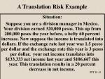 a translation risk example