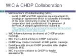 wic chdp collaboration