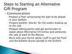 steps to starting an alternative gift program2
