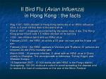 ii bird flu avian influenza in hong kong the facts