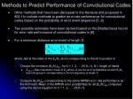 methods to predict performance of convolutional codes