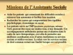 missions de l assistante sociale