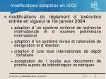 modifications adopt es en 20021