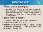 projet de splt