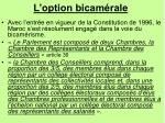 l option bicam rale