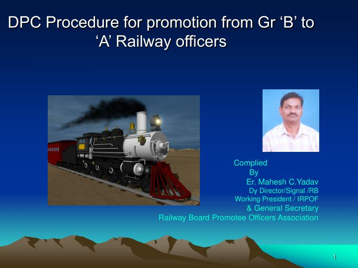 dpc procedure for promotion from gr b to a railway officers n.