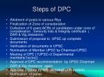 steps of dpc