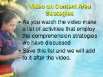 video on content area strategies