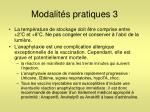 modalit s pratiques 3