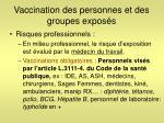 vaccination des personnes et des groupes expos s3