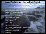 new zealand vs australian english