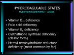 hypercoagulable states hyperhomocysteinemia causes