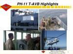 ph 11 t avb highlights