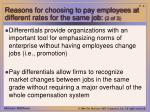 reasons for choosing to pay employees at different rates for the same job 2 of 3