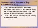 solutions to the problem of pay compression 2 of 2