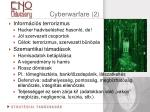 cyberwarfare 2