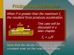 friction and acceleration
