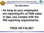 tip allocation