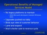 operational benefits of managed services model