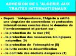 adhesion de l algerie aux traites internationaux