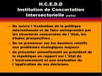 h c e d d institution de concertation intersectorielle suite