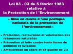 loi 83 03 du 5 f vrier 1983 relative la protection de l environnement