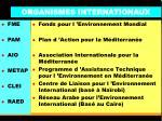 organismes internationaux