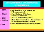 organismes nationaux algeriens