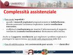 complessit assistenziale