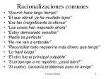 racionalizaciones comunes