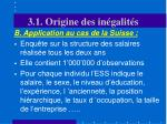 3 1 origine des in galit s1