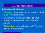3 2 identification1