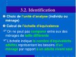 3 2 identification2