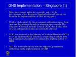 ghs implementation singapore 1