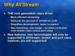 why avstream