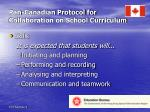 pan canadian protocol for collaboration on school curriculum