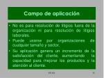 campo de aplicaci n