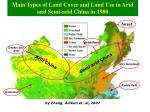 main types of land cover and land use in arid and semi arid china in 1980