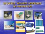 escarres mesures generales de prevention8