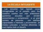la escuela inteligente1
