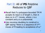part ii all of ps polytime reduces to qbf