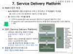 7 service delivery platform