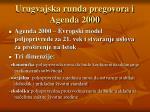 urugvajska runda pregovora i agenda 2000