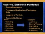 paper vs electronic portfolios