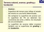 terreno natural avance grading y fundaci n1