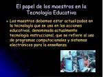 el papel de los maestros en la tecnolog a educativa
