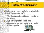 history of the computer