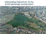 uitbreiding ziekenhuis 10 ha actief gemengd woonproject