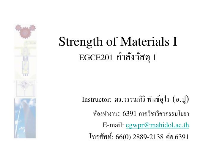 strength of materials i egce201 1 n.